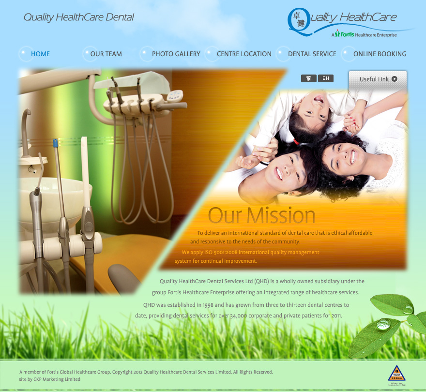 service quality in healthcare In health care, the days of business as usual are over around the world, every health care system is struggling with rising costs and uneven quality despite the hard work of well-intentioned.